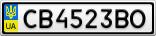 Номерной знак - CB4523BO