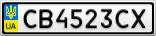Номерной знак - CB4523CX