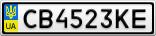 Номерной знак - CB4523KE