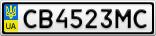 Номерной знак - CB4523MC