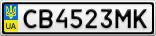 Номерной знак - CB4523MK