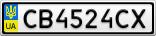 Номерной знак - CB4524CX