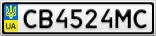 Номерной знак - CB4524MC