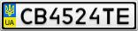 Номерной знак - CB4524TE