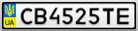 Номерной знак - CB4525TE