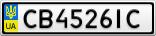 Номерной знак - CB4526IC