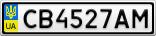 Номерной знак - CB4527AM