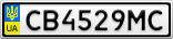 Номерной знак - CB4529MC