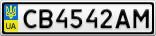 Номерной знак - CB4542AM