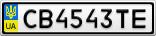 Номерной знак - CB4543TE