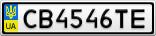 Номерной знак - CB4546TE