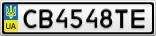 Номерной знак - CB4548TE