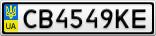 Номерной знак - CB4549KE