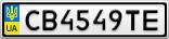 Номерной знак - CB4549TE