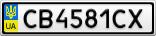 Номерной знак - CB4581CX