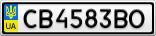 Номерной знак - CB4583BO