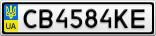 Номерной знак - CB4584KE