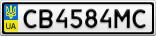 Номерной знак - CB4584MC