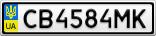 Номерной знак - CB4584MK