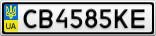 Номерной знак - CB4585KE