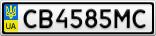 Номерной знак - CB4585MC