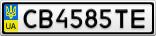 Номерной знак - CB4585TE