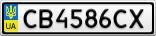 Номерной знак - CB4586CX