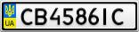 Номерной знак - CB4586IC