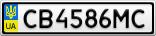 Номерной знак - CB4586MC