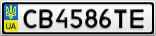 Номерной знак - CB4586TE