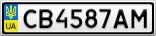 Номерной знак - CB4587AM