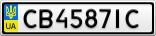 Номерной знак - CB4587IC