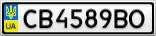 Номерной знак - CB4589BO