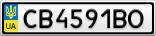Номерной знак - CB4591BO