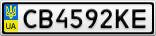 Номерной знак - CB4592KE