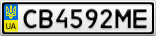 Номерной знак - CB4592ME