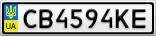 Номерной знак - CB4594KE