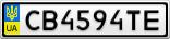Номерной знак - CB4594TE
