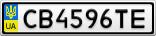 Номерной знак - CB4596TE