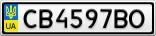 Номерной знак - CB4597BO