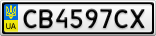 Номерной знак - CB4597CX