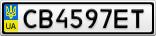 Номерной знак - CB4597ET