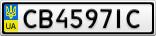 Номерной знак - CB4597IC