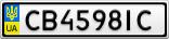 Номерной знак - CB4598IC