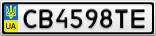 Номерной знак - CB4598TE