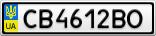 Номерной знак - CB4612BO