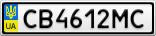Номерной знак - CB4612MC