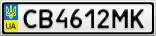 Номерной знак - CB4612MK