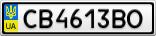 Номерной знак - CB4613BO