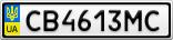 Номерной знак - CB4613MC